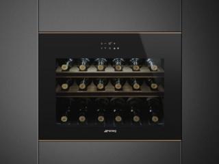 Шкафы для хранения вина от бренда SMEG (СМЕГ)