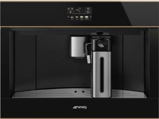 Встраиваемая автоматическая кофемашина Smeg CMS4604NR – обзор модели