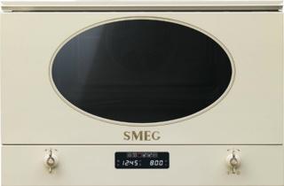 Программирование рецептов в микроволновых печах Smeg