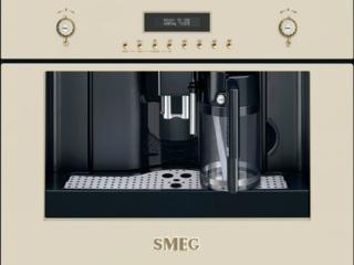 Какие преимущества имуют кофемашины от компании Smeg - характеристики и функции