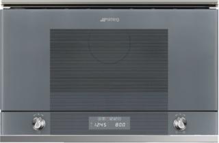Ограничение мощности и контроль температуры - нужные режимы в шкафах шоковой заморозки от SMEG
