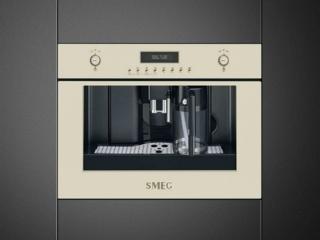 Какие бывают особенности встраиваемых кофемашин от SMEG - характеристики и возможности