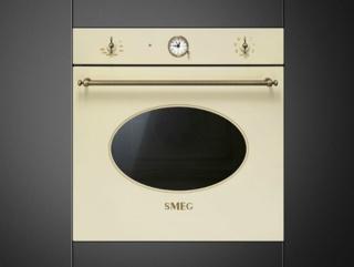 Автоматическое отключение при открытой дверце духовых шкафов SMEG