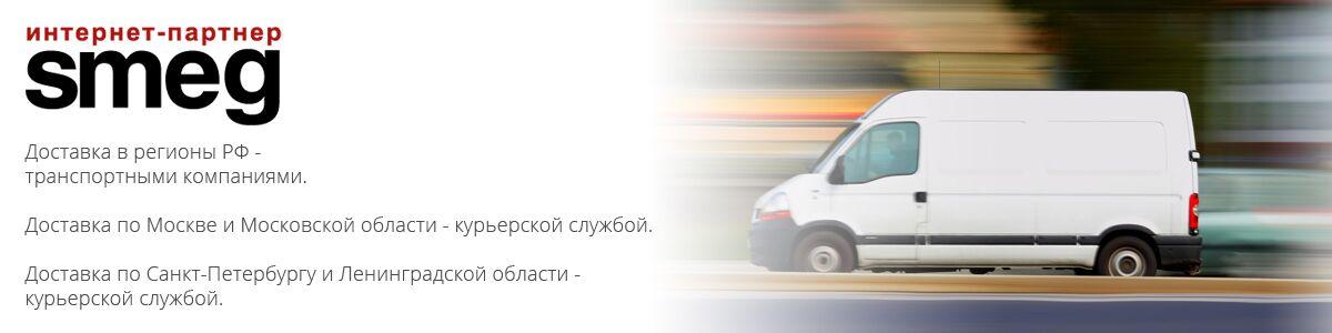 SMG-Studio.ru