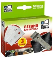 Фотография Лезвия для скребка Magic Power MP-604