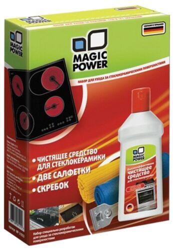 Набор для ухода за стеклокерамическими поверхностями Magic Power MP-21050