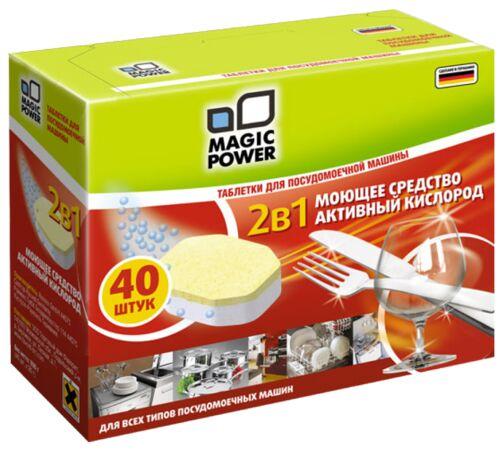 Таблетки для посудомоечной машины Magic Power MP-2021